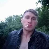 Юлиан, 24 года, хочет пообщаться, в г.Кокшетау