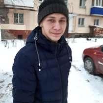 Павел, 21 год, хочет познакомиться – Павел, 21 год, хочет познакомиться, в Йошкар-Оле