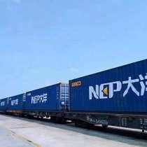 Доставка грузов из Китая в Минск, в г.Гуанчжоу