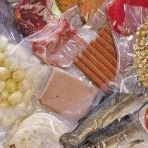Вакуумные пакеты для мяса и рыбы, в г.Костанай