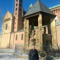 Indulis, 55 лет, хочет познакомиться, в г.Штутгарт