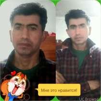 Ишу девушку для серезний отношения, в г.Душанбе