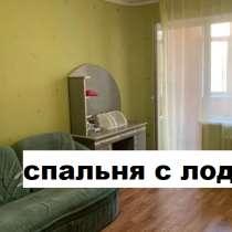 3-х комнатная на Куйбышева, в Симферополе