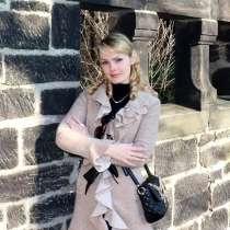 Аnna, 37 лет, хочет познакомиться – Познакомлюсь, в г.Ганновер