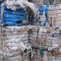 Купим отходы полипропилена: пленку, биг-бэги, мешки и т. п, в г.Минск