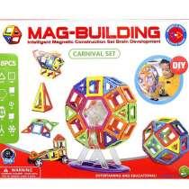 Детский Конструктор MAG Building на 58 деталей, в Ростове-на-Дону