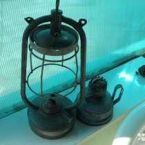 Керосиновые лампы, в Красноармейске