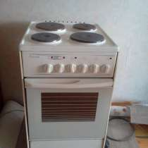 Электрическая печь, в Радужном