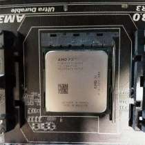 AMD FX 8350, в Боровичах