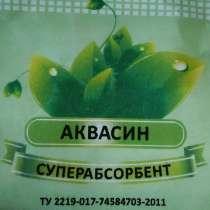 Гидрогель Аквасин (1кг), в Ростове-на-Дону