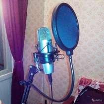 Студийный микрофон Samson C01U Pro (как новый), в Нижнем Новгороде