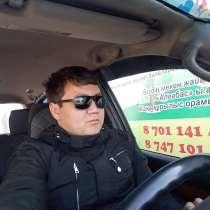 Ермек, 31 год, хочет пообщаться, в г.Алматы