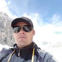 Станислав, 36 лет, хочет пообщаться, в г.Бишкек