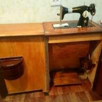Швейная ножная машинка, в г.Запорожье