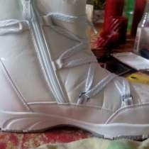 Новые, удобные зимние ботиночки, в Северске