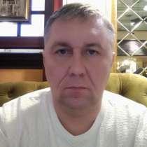 Андрей Александрович, 50 лет, хочет пообщаться, в г.Гомель