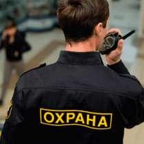 Фізична охорона об'єктів, в г.Мукачево