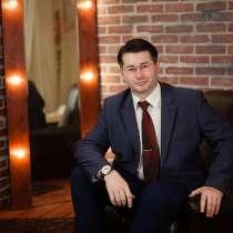 Психолог, Бизнес-тренер, в Москве