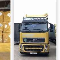 Мастер карго доставка грузов из Китая, в г.Гуанчжоу