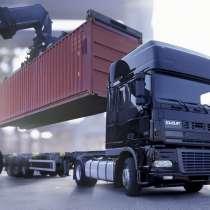 Контейнеровоз. Перевозка 20, 40 футовых контейнеров, в Новосибирске