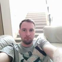Ivan, 35 лет, хочет пообщаться, в г.Прага