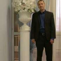 Желаю познакомиться 60, в Рыбинске