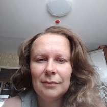 Анастасия, 34 года, хочет пообщаться, в Вологде