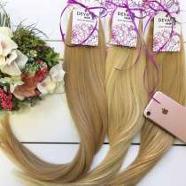 Продаем натуральные волосы на заколках!, в Уфе