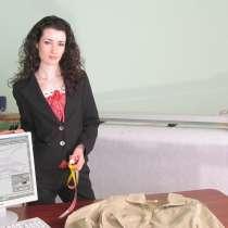 САПР одежды для конструктора одежды, в Москве
