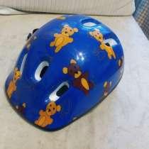 Детский велосипедный шлем, в Москве