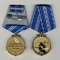 Медали, в Санкт-Петербурге