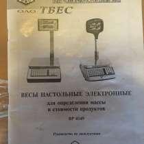 Весы настольные электронные, в Красногорске
