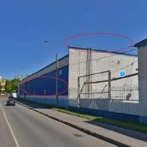 Сдается рекламное место, в Москве