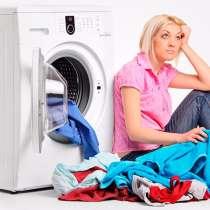 Ремонт стиральных машин в Челябинске на дому, в Челябинске