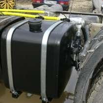 Гидрофикация тягача, в Краснодаре