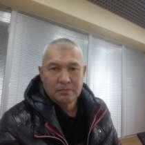 Ищу женщину для серьезных отношений, в г.Астана