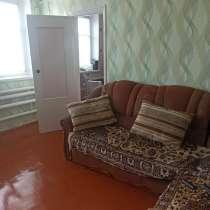 Продам дом в селе, в г.Донецк