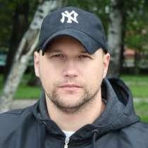 Кирилл, 38 лет, хочет пообщаться, в Астрахани