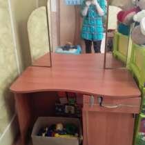 Анастасия Дерябина, 30 лет, хочет познакомиться, в Екатеринбурге