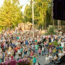 Агентство праздников Star Rainbow Holidays, в Красноярске