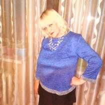 Татьяна, 60 лет, хочет познакомиться – Познакомлюсь с мужчиной 59-65, в Магнитогорске