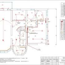Ищу работу по проектированию электрики, разработке схем элек, в Москве