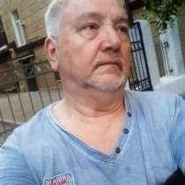 Виктор, 62 года, хочет пообщаться, в Ростове-на-Дону