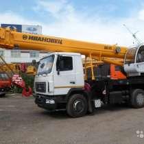 Продажа Автокрана 25 тонн 31 метр + 9 метров гусек, в Одинцово
