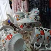 Чайный сервиз, в Краснодаре