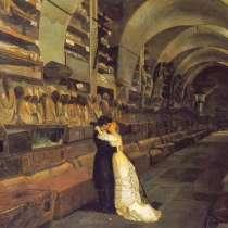 Мистическое Палермо, в г.Палермо