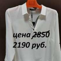 Распродажа ТЦ ТРИУМФ 2 этаж, в Раменское