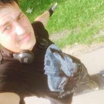 Алексей, 31 год, хочет познакомиться – Привет, меня зовут Алексей, мне 30 лет ищу девушку, в Санкт-Петербурге