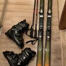 Продаётся горнолыжный комплект, в Тольятти