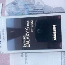Телефон сотовый Самсунг гелакси, в Чите